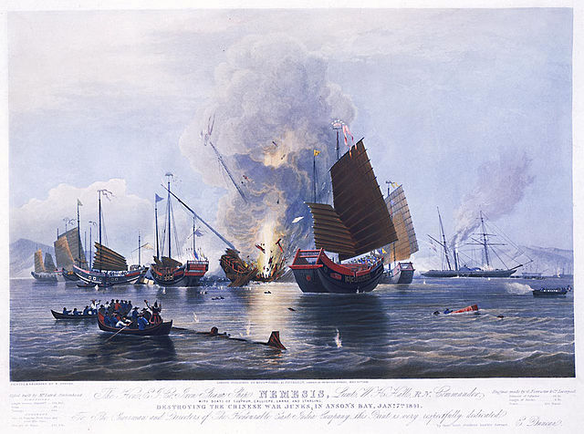 Destroying Chinese War Junks by E Duncan (1843)