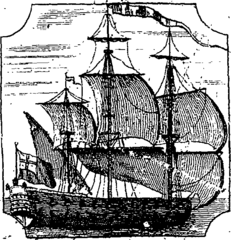 HMS