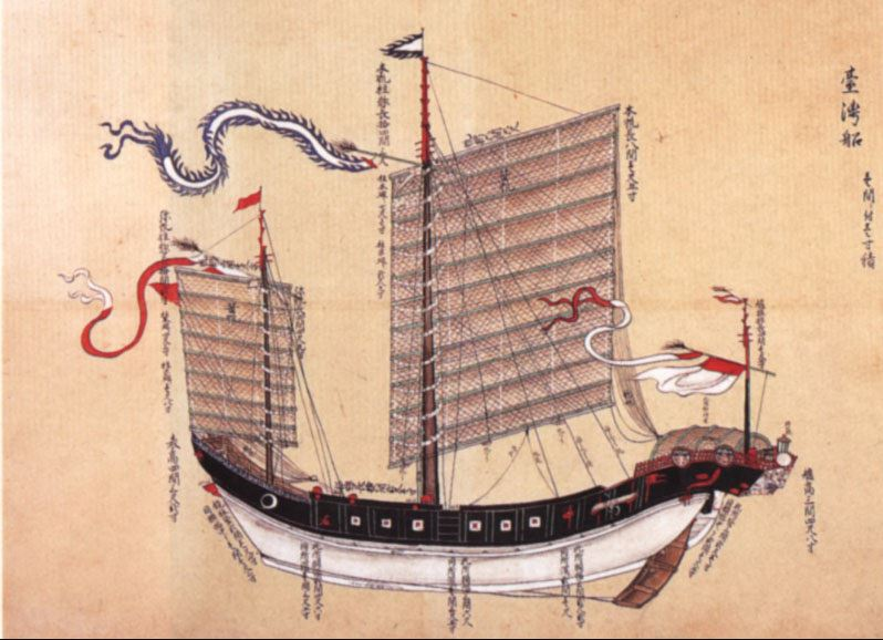 Artist's rendering of junk used by Koxinga (Zheng