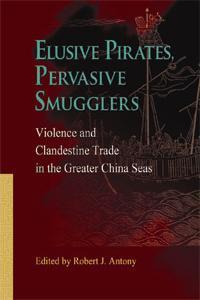 essays on maritime piracy