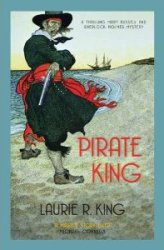 Cover Art: Pirate King -- UK edition
